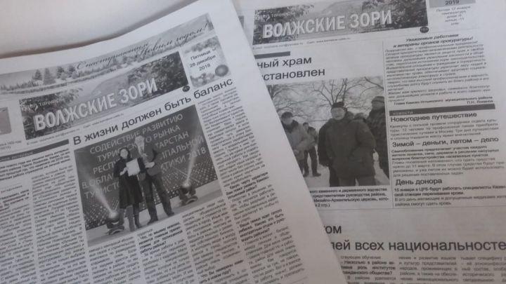 Поздравление главы района с днем российской печати фото 575